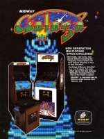 Galaga — 1981 at Barcade® in Philadelphia, PA | arcade video game