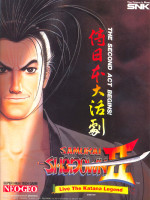Samurai Shodown II — 1994 at Barcade® in Philadelphia, PA | arcade video game