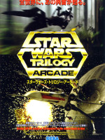 Star Wars Trilogy — 1998 at Barcade® in Philadelphia, PA | arcade video game