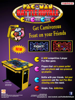 Pac-Man Battle Royale — 2011 at Barcade® in Philadelphia, PA | arcade video game