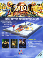 Daioh — 1993 at Barcade® in Philadelphia, PA | arcade game flyer graphic