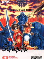 Sengoku — 1991 at Barcade® in Philadelphia, PA | game flyer graphic
