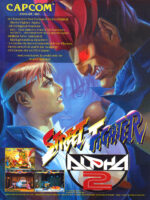 Street Fighter Alpha 2 — 1996 at Barcade® in Philadelphia, PA | game flyer graphic